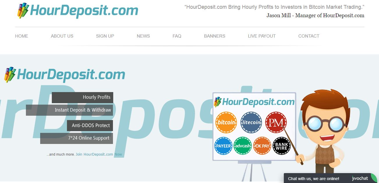What Is HourDeposit - Is It a HYIP Scam? Read This Review