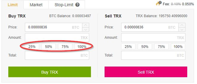 how to buy tron coin